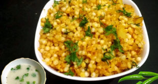 How to make Sabudana Khichdi | Sabudana khichdi Recipe | Sago khichdi
