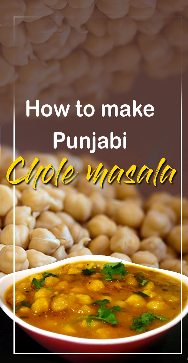 Chole masala | Chana Chole Masala | Chana masala